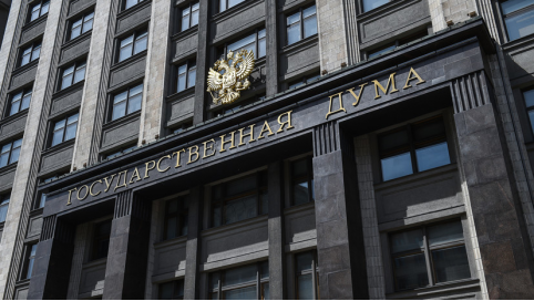 Госдума одобрила условия освобождения от наказания за коррупцию