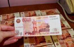 24-летний читинец заказал в интернете фальшивые деньги и купил на них авто
