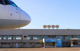 Телефонный террорист «заминировал» читинский аэропорт