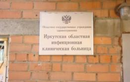 В Иркутской больнице находится женщина с подозрением на коронавирус