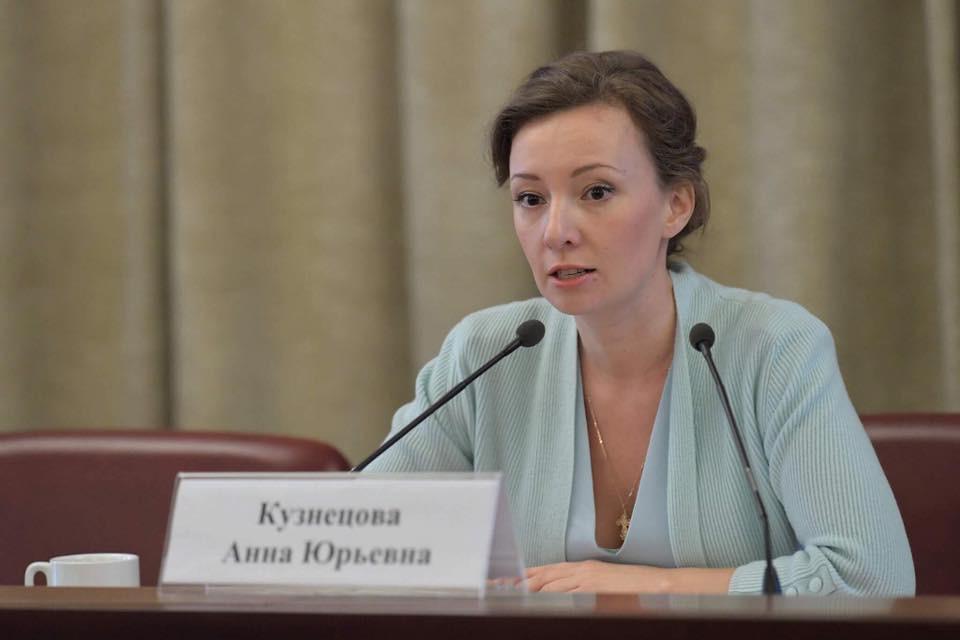 Читинка Юлия Быкова возмущена бездействием уполномоченного по правам ребенка при президенте РФ.