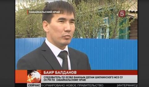 Бывшего следователя забайкальского следкома арестовали — его обвиняют в получении взятки