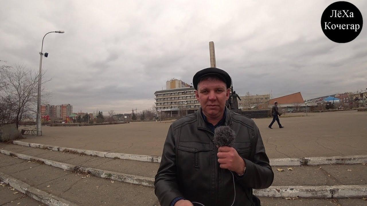 Оппозиционный блогер-матершинник Леха Кочегар отказывается от интервью «Вечорке»