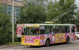 Яндекс.Карты начали показывать движение общественного транспорта в Чите