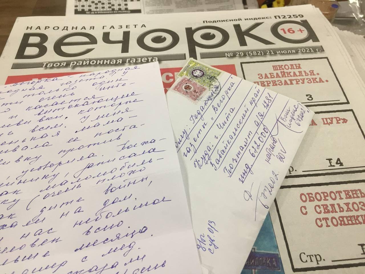 «Вечорка ЦУР»: Забыли про ревакцинацию — Букачача
