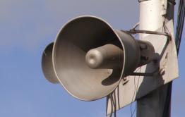 Предупреждения об участии в несанкционированных акциях протеста начали крутить по громкоговорителям в Чите