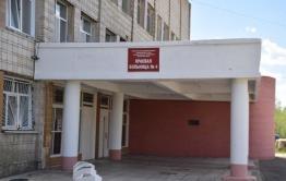 Режим ЧС сняли в Краснокаменской больнице