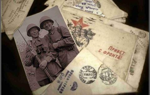 Фронтовые письма агинчан опубликует центр развития бурятской культуры