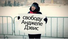 По сути, это даже не фотошоп, а стиль жизни. Марине Львовне всегда было пофига за кого «топить». Чита. Площадь Революции. 31 января 2021 год.