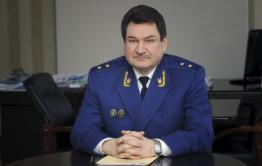 Ершова назначили прокурором Забайкальского края