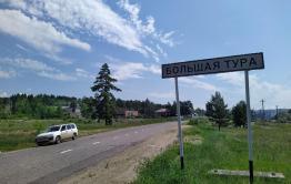 Читинка жалуется на отсутствие автобусной остановки в селе Большая Тура