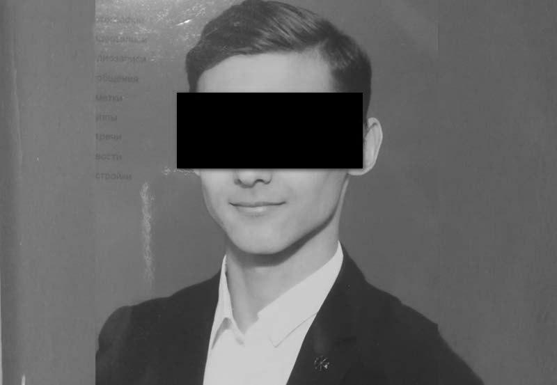 Убитого в Баде подростка нашли с отрезанными органами — СМИ