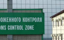 Забайкалец незаконно пытался вывезти 10 кг нефрита в Китай