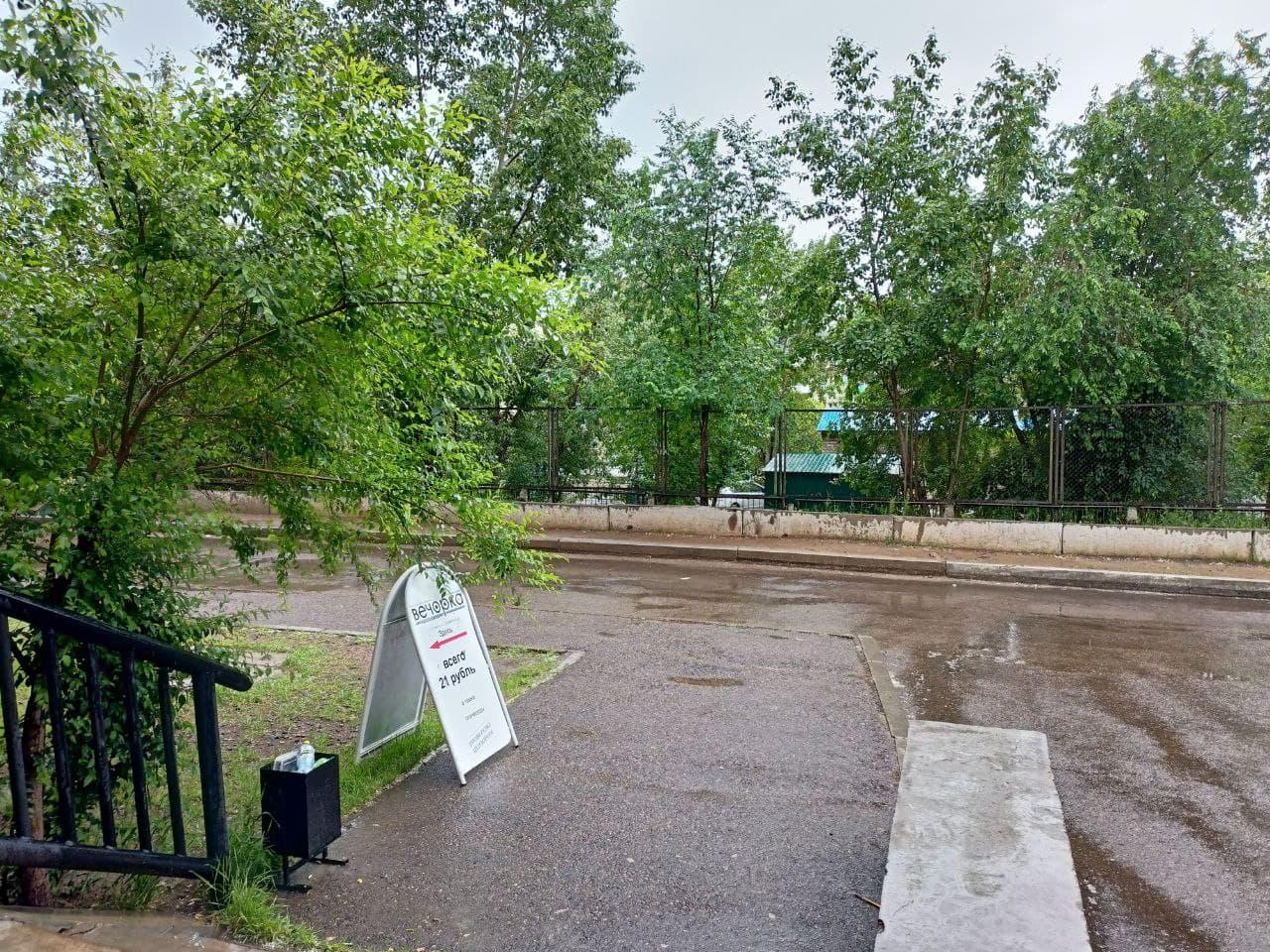 Ливни, грозы и град ожидаются 1 июля по южной половине Забайкалья