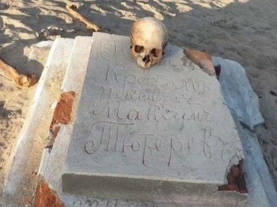 Судмедэксперт назвал возраст черепа, обнаруженного на берегу Кенона в Чите