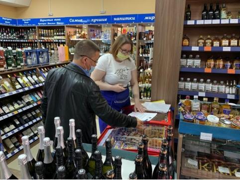 Продажу алкоголя ограничат на майские праздники в Забайкалье