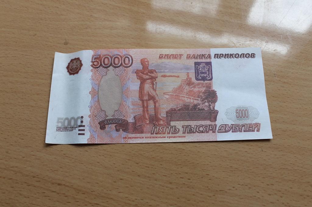 Забайкалка расплатилась за покупку инструментов купюрой «банка приколов»