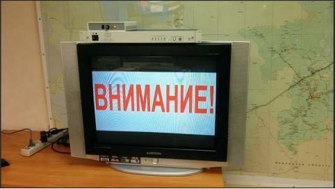В Забайкалье проверят систему оповещения