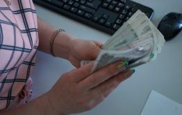 В Забайкалье сотрудница банка украла со своей работы 500 тысяч рублей