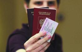 В банках вместо паспорта разрешат использовать водительские права для удостоверения личности
