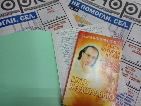 Читательница «Вечорки» передала бандиту Ведере письмо-оберег