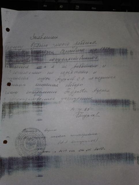 Сирота в Забайкалье 18 лет не может добиться жилья от государства. Сейчас он в колонии, а после освобождения окажется на улице