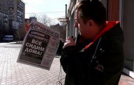 Вечорка ТВ: Как купить «Вечорку» в условиях коронавируса – инструкция