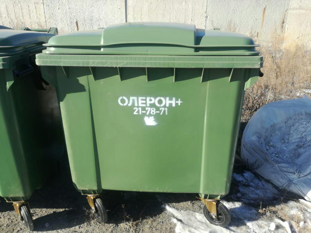 «Олерон+» продает дачникам мешки для мусора по 17 рублей