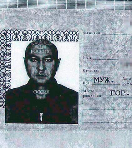 Как мертвого Бомжа в читинский суд вызывали (фото)
