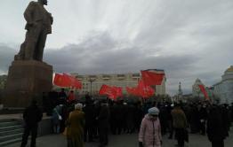 В митинге КПРФ в Чите приняли участие более 100 человек