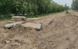 Екатеринбургская фирма пытается сорвать госконтракт на ремонт улицы Горького в Чите — ТГ-канал