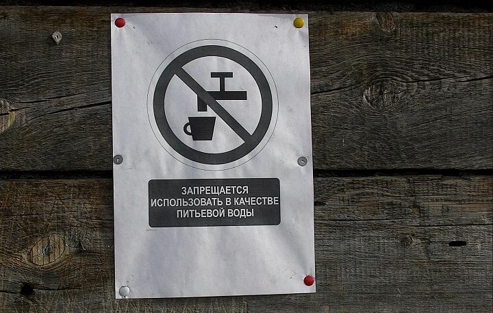 Забайкалец предложил способ решить проблему мышьяка в воде Чикичея