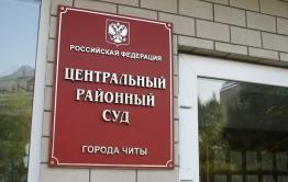 33-летняя читинка получила 5 лет колонии за организацию проституции