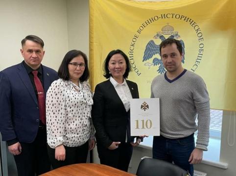 Вице-премьер Цымпилова заручилась поддержкой РВИО по присвоению Чите «Города трудовой доблести»