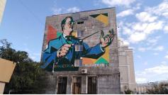 Граффити на Театральной площади - молодой Олег Лундстрем. Чита, 17.09.2020 г.