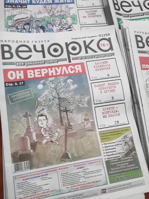 Сэкономишь больше 100 рублей, если до 20 декабря оформишь подписку на «Вечорку»