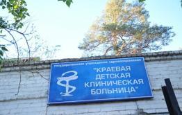 Краевая детская клиническая больница осталась без трех завотделениями — СМИ. Минздрав сообщает о двух уволившихся.