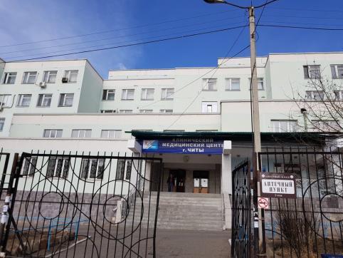 Главврача клинического медцентра Читы уволили за провалы в работе во время пандемии COVID-19