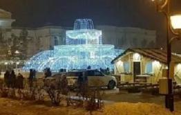 Фонтан и каток открыли на площади Ленина в Чите