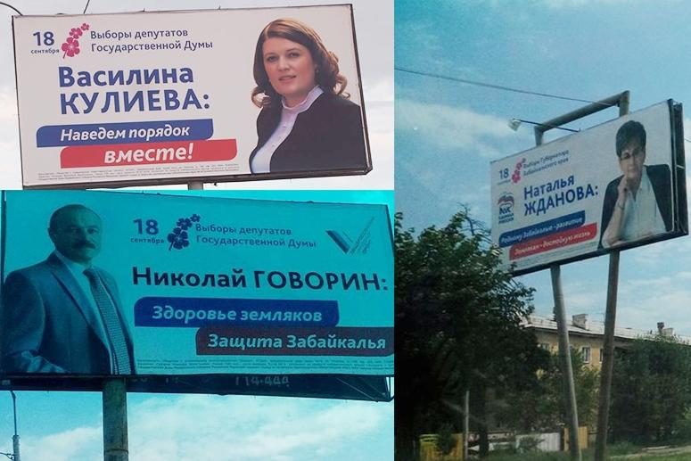 Покровы сорваны: Фонд развития Забайкальского края станет прозрачным