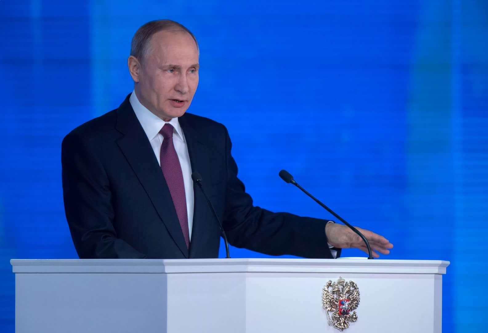 Глава государства Владимир Путин анонсировал новые выплаты на детей до 16 лет