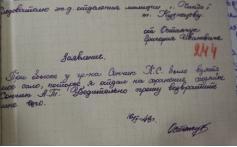 """Заявление в полицию от читинца Остапчука, написанное в 1948 году. Фото из Instagram """"Судебная система края"""""""