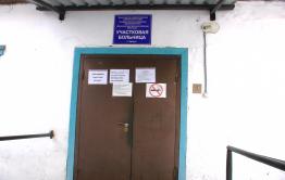 «Чувствуем себя беспомощными, а власть молчит» — жители села Харагун о закрытии круглосуточного стационара