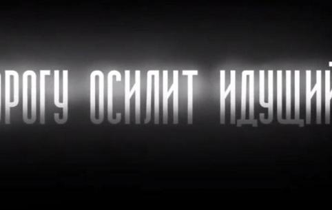 Фильм Александра Сапожникова покажут по забайкальскому телевидению