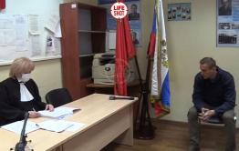 Алексея Навального арестовали до 15 февраля