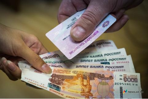 Двое читинцев обвиняются в дистанционных мошенничествах