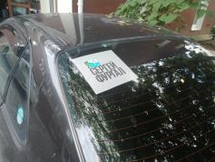 Интересно, когда суд постановит, что Фургал убийца, эти наклейки исчезнут с дальневосточных авто? Владивосток, 7 августа.