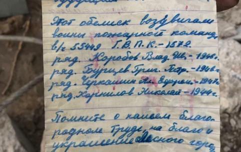 В Забайкалье при замене памятника посвященного Великой Победе работники обнаружили послание из прошлого
