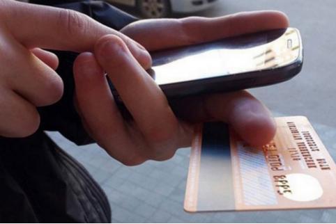 В Забайкалье три женщины отдали мошенникам более 500 тыс. рублей