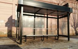 Избушка, избушка: поставленную задом к дороге остановку в Чите развернули